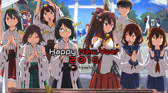 News: Happy New Year 2016