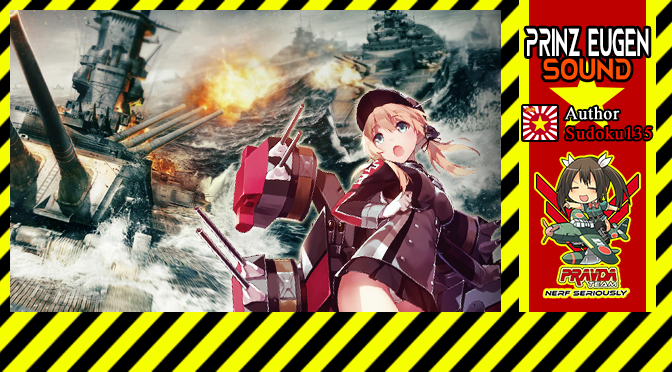 Sound: [KC] Prinz Eugen sound pack v0.3