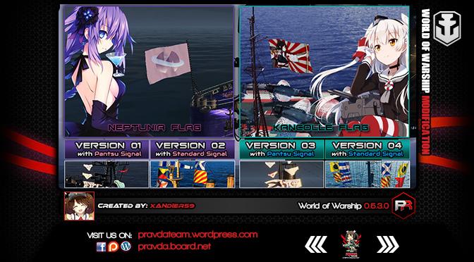 WoWs: Pantsu Flag/Signal 2.1