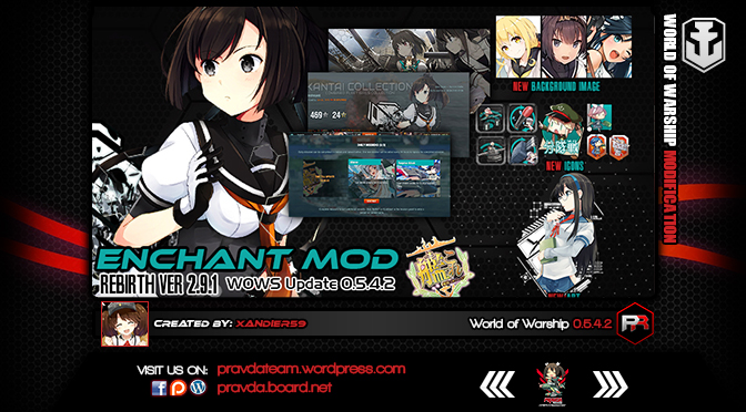 Interface: Kancolle Enchant Ver2.9.1
