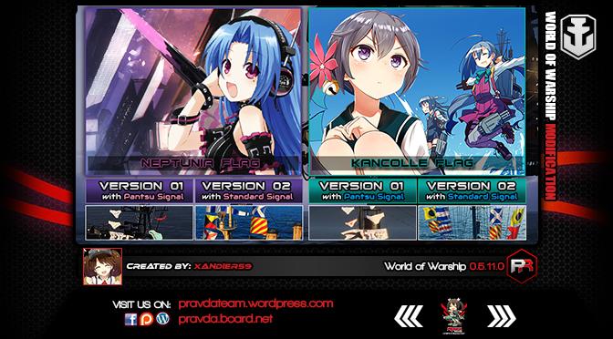 WoWs: Pantsu Flag/Signal 2.4