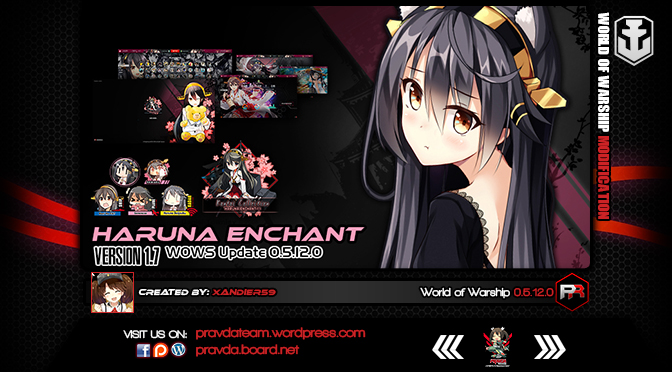 INTERFACE: Haruna Enchant 1.7