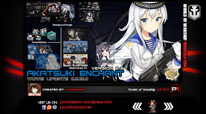 INTERFACE: Akatsuki Enchant 2.3