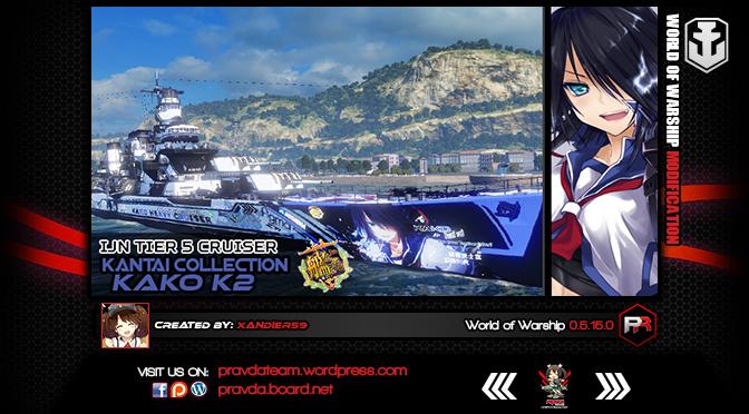WoWs SKIN: IJN Tier 5 Cruiser – Furutaka [Kako v1.0]