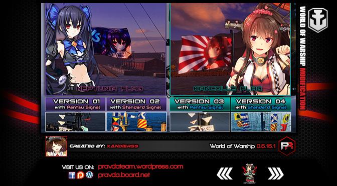 WoWs: Pantsu Flag/Signal 2.5