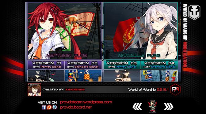 WoWs: Pantsu Flag/Signal 2.6