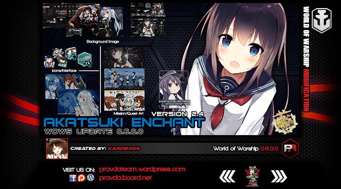 INTERFACE: Akatsuki Enchant 2.4