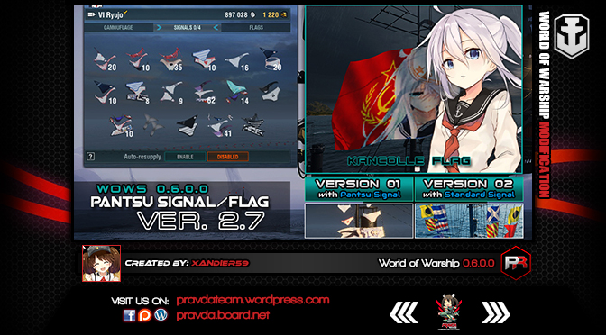 WoWs: Pantsu Flag/Signal 2.7
