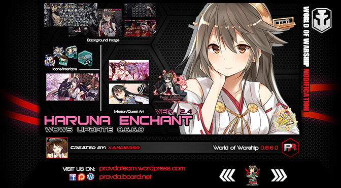 INTERFACE: Haruna Enchant 2.4