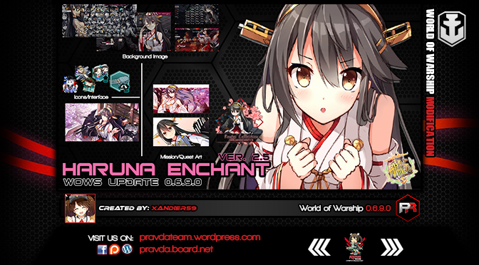 INTERFACE: Haruna Enchant 2.5