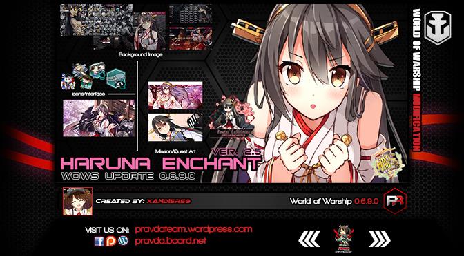 INTERFACE: Haruna Enchant 2.5